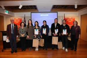 Winners of the 2016 AALITRA Translation Prize